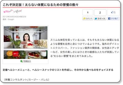 http://news.livedoor.com/article/detail/6435845/
