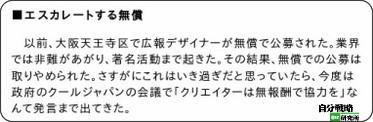 http://el.jibun.atmarkit.co.jp/101sini/2013/06/post-776e.html