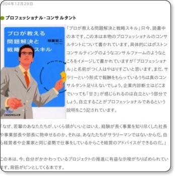 http://orataki.seesaa.net/archives/200412-1.html