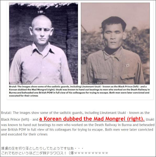 http://tokumei10.blogspot.com/2017/09/mad-mongrel.html