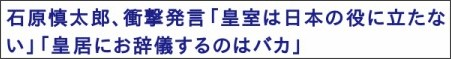 http://biz-journal.jp/2014/03/post_4279.html