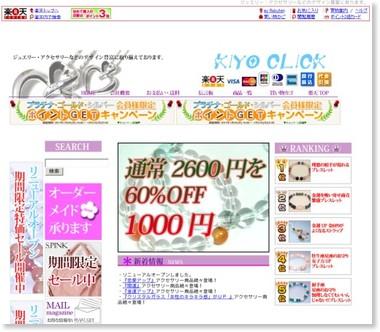 http://www.rakuten.co.jp/kiyoclick/