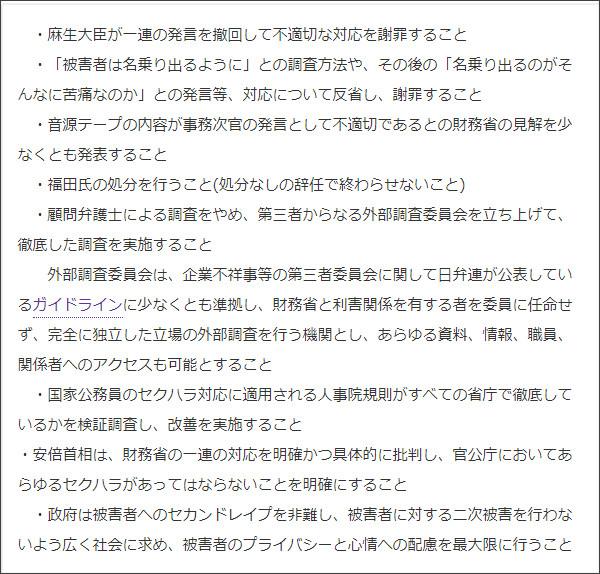https://news.yahoo.co.jp/byline/itokazuko/20180424-00084365/