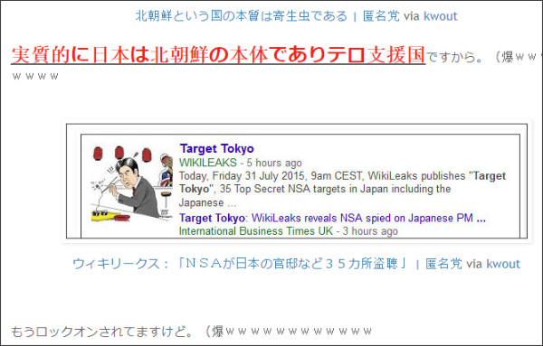 http://tokumei10.blogspot.com/2015/08/blog-post_94.html