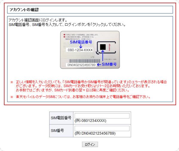 https://secure3.gol.com/mod-pl/rbb/index.cgi/notification_login/?sid=8f9f7afae15d018600db4d89fd25fc6f