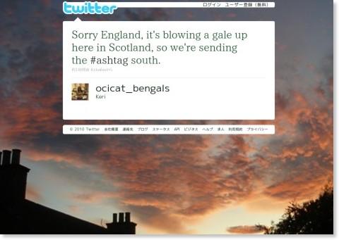 http://twitter.com/ocicat_bengals/statuses/12497705587