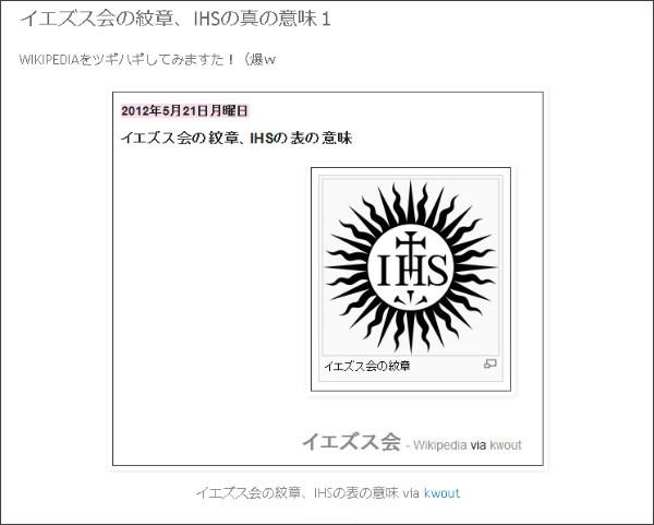 http://tokumei10.blogspot.jp/2012/05/ihs_21.html