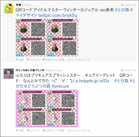 http://matome.naver.jp/odai/2135257984551812701?page=2