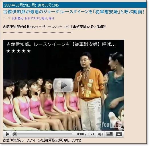 http://ameblo.jp/worldwalker2/entry-10228916268.html