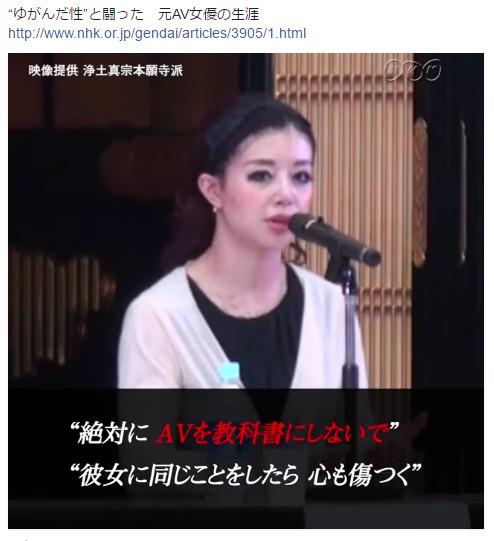 https://www.facebook.com/NHKgendai/videos/855803717894479/