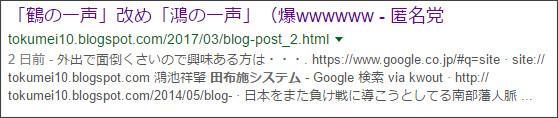 https://www.google.co.jp/#tbs=qdr:m&q=site:%2F%2Ftokumei10.blogspot.com++%E7%94%B0%E5%B8%83%E6%96%BD%E3%82%B7%E3%82%B9%E3%83%86%E3%83%A0&*