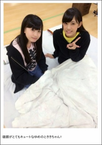 http://ameblo.jp/sudou-maasa-blog/entry-12076887672.html