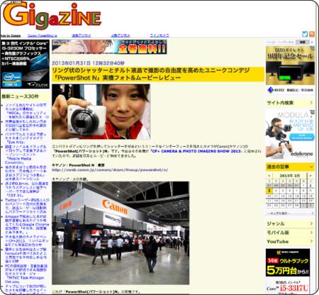 http://gigazine.net/news/20130131-canon-powershot-n/