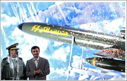 http://www.arabianaerospace.aero/article.php?section=defence&article=new-long-range-bomber-uav-unveiled-by-iran-at-defence-industry-day-celebration