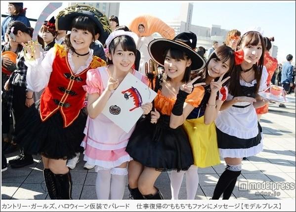 http://mdpr.jp/news/detail/1536809