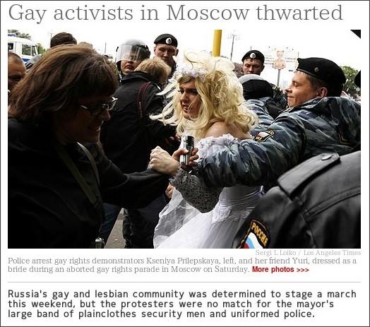http://www.latimes.com/news/nationworld/world/la-fg-gaypride17-2009may17,0,2736586.story
