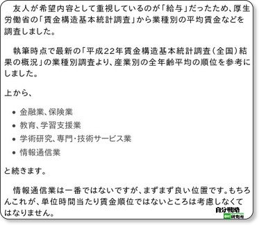 http://el.jibun.atmarkit.co.jp/ift/2012/03/32it-3b13.html