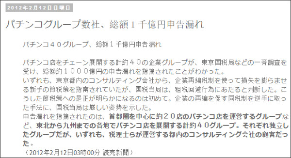http://tokumei10.blogspot.com/2012/02/blog-post_6755.html