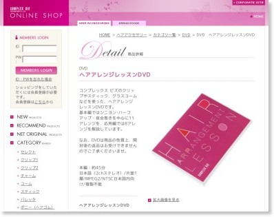 http://www.complex-biz.com/onlineshop/item/065-03-0013-998.html