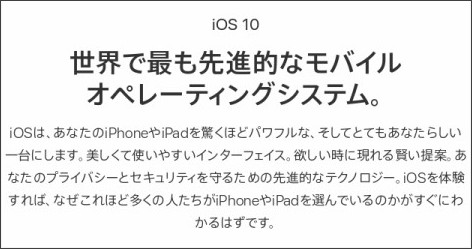 https://www.apple.com/jp/ipad-pro/ios/