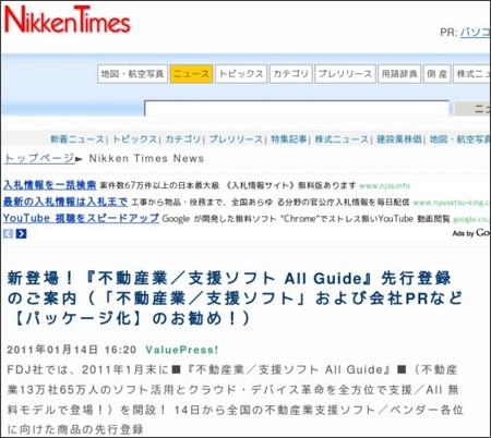 http://www.nikken-times.co.jp/new/20110114.1/1294989618.html
