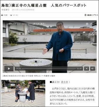 http://www.asahi.com/articles/ASGBX5V2ZGBXPUUB00P.html
