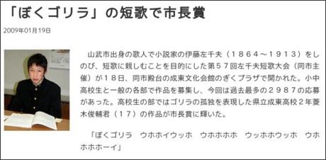 http://mytown.asahi.com/chiba/news.php?k_id=12000000901190003