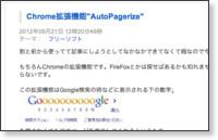http://ameblo.jp/pasokon1122/entry-11360281768.html