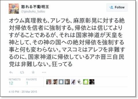 https://twitter.com/goubuku_fudou/status/579057371500011520