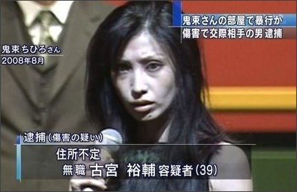 http://livedoor.blogimg.jp/jhot/imgs/c/0/c08662d7.jpg
