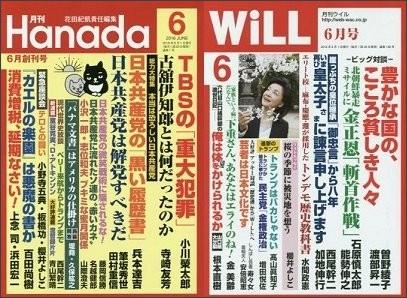 http://lite-ra.com/images/HanadaWiLL_160427.jpg