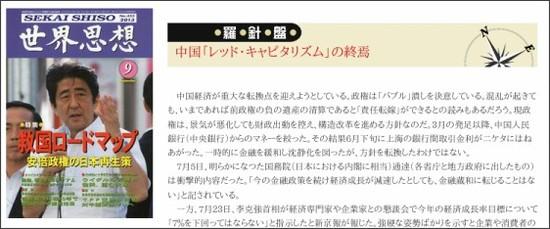 http://www.ifvoc.org/sekaisisou/sekai_new.html