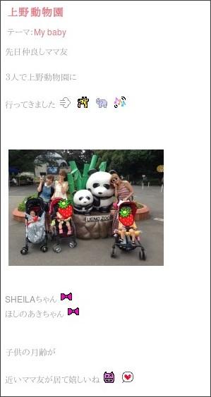 http://ameblo.jp/miki-fujimoto/entry-11564022619.html