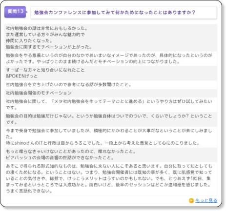 http://enq-maker.com/result/4-wt7TT