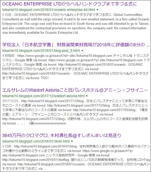 https://www.google.co.jp/search?q=site://tokumei10.blogspot.com+%E3%83%99%E3%83%AB%E3%83%8F%E3%83%B3%E3%83%89%E3%82%AF%E3%83%A9%E3%83%96&source=lnt&tbs=qdr:m&sa=X&ved=0ahUKEwiX4uSPkMnYAhXj8YMKHbbtBqkQpwUIHw&biw=1082&bih=763