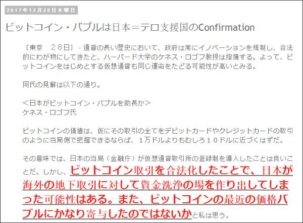 http://tokumei10.blogspot.com/2017/12/confirmation.html
