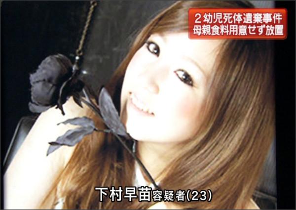 http://tv.dee.cc/jlab-maru/s/maru1280548285241.jpg