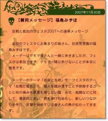 http://blog.livedoor.jp/r_festa/archives/64869798.html