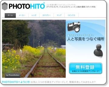 http://www.photohito.com/