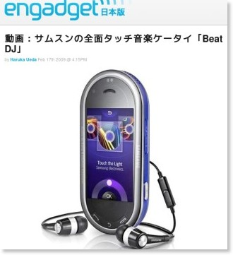 http://japanese.engadget.com/2009/02/17/beat-dj/