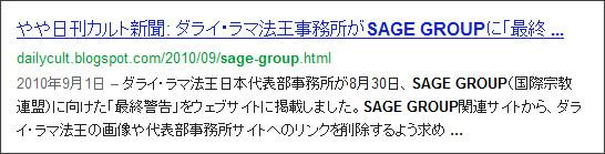 http://www.google.co.jp/search?hl=ja&safe=off&biw=1145&bih=939&q=site%3Atokumei10.blogspot.com+&btnG=%E6%A4%9C%E7%B4%A2&aq=f&aqi=&aql=&oq=#sclient=psy-ab&hl=ja&safe=off&source=hp&q=sagegroup&pbx=1&oq=sagegroup&aq=f&aqi=&aql=&gs_sm=s&gs_upl=2621l2621l0l3489l1l1l0l0l0l0l0l0ll0l0&bav=on.2,or.r_gc.r_pw.,cf.osb&fp=352619057d0e6030&biw=1051&bih=799