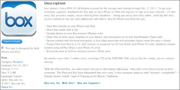 http://itunes.apple.com/us/app/box.net/id290853822?mt=8&ign-mpt=uo%3D2