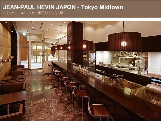 http://www.jph-japon.co.jp/shoplist/tokyo_midtown/