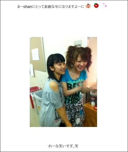 http://ameblo.jp/tanakareina-blog/entry-11244092057.html