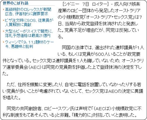 http://jp.reuters.com/article/oddlyEnoughNews/idJPKBN0NS0EV20150507