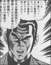 http://livedoor.blogimg.jp/textsite/imgs/0/2/02cb085f.jpg