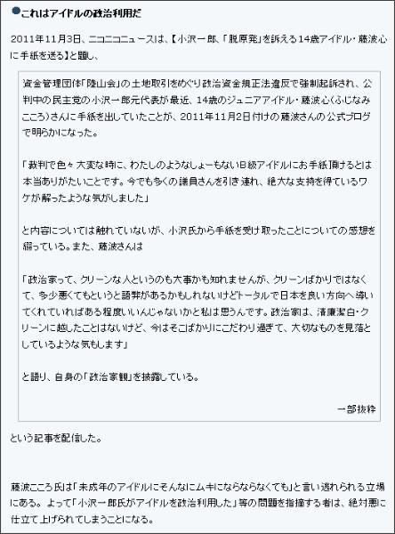 http://shin9tobihizageri.seesaa.net/article/233482790.html