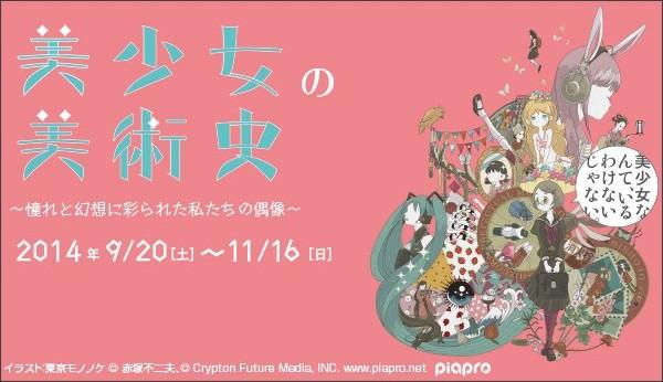 http://www.spmoa.shizuoka.shizuoka.jp/japanese/exhibition/kikaku/2014/04.php