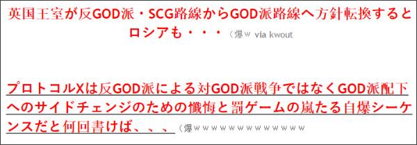 http://tokumei10.blogspot.com/2016/03/x.html