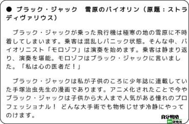 http://el.jibun.atmarkit.co.jp/minagawa/2010/07/post-5bfd.html